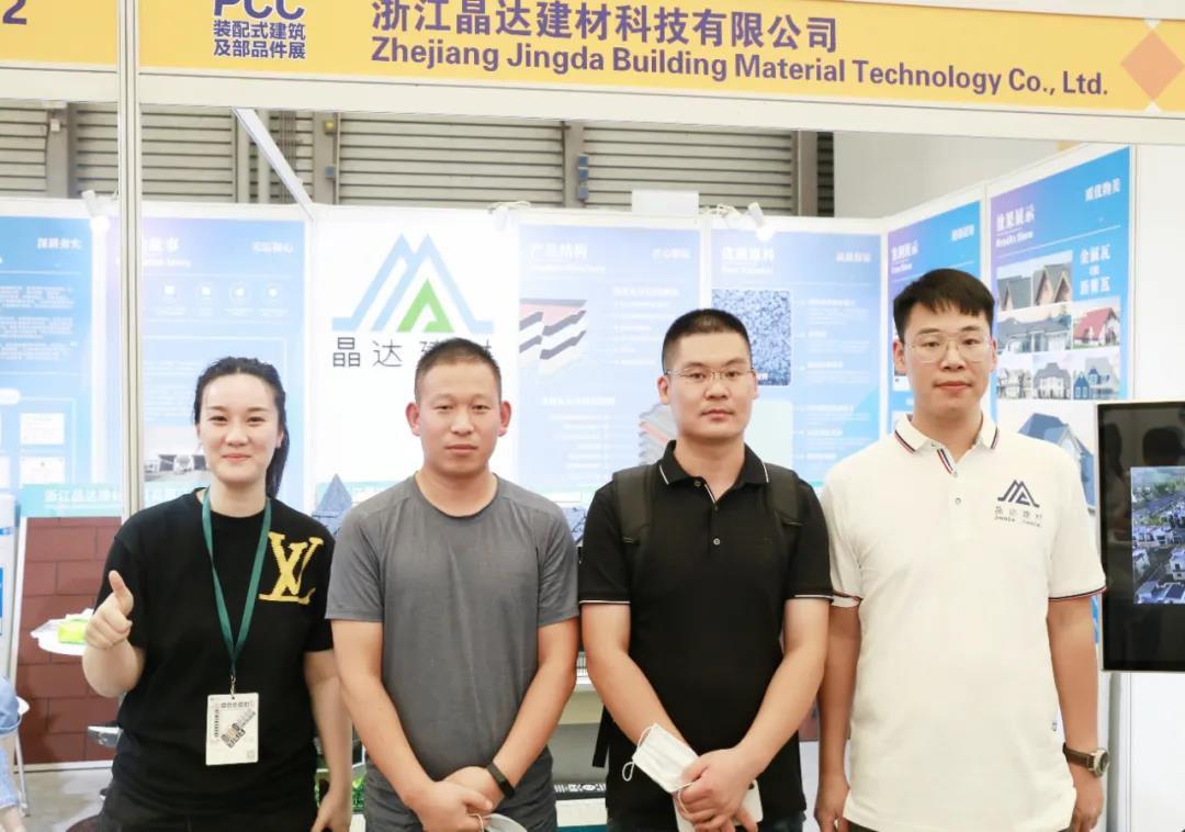 晶达上海行:2020上海绿色国际建筑建材博览会圆满收官